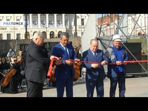 Открытие реконструированного участка набережной Ушайки в Томске