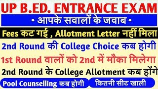 UP B.Ed Counselling 2019    IS ANSARI   
