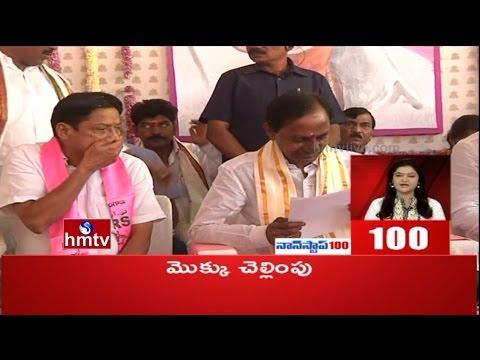KCR Presents Gold Moustache  Shivaratri Celebrations   New Political Party in TN  Non Stop News