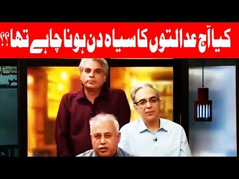 Zara Hat Kay |  August 21-  2017 | ISPR on minorities, Lawyer's protest Lahore, Reference fake news