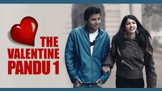 The Valentine Pandu Series
