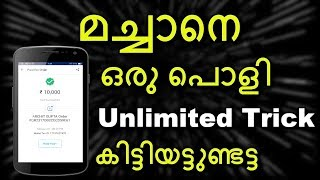 unlimited trick || daily earn paytm cash || paytm cash earning playing games || online money earning