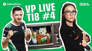 VP Live. Второй матч плей-офф TI8