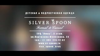 Магазин подростковой одежды Silver Spoon. Видеосъемка в Красноярске.