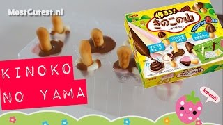 Japans Snoep - Meiji Kinoko No Yama Diy Japanese Candy Popin Cookin Mostcutest.nl