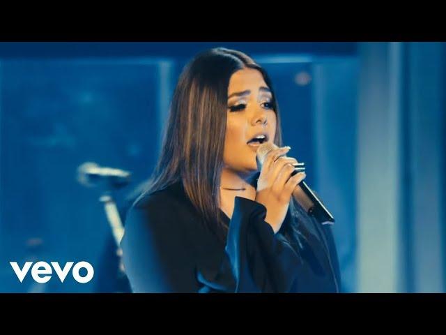 Yuridia - Cobarde (Primera Fila) (En Vivo)