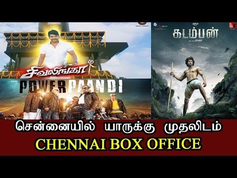 Sivalinga, Pa.Paandi, Kadamban, First week Chennai Box Office Collection