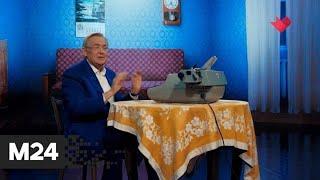 """""""Настоящая история"""": 1979 год - Москва 24"""