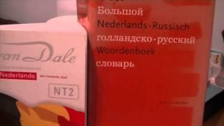 видео какой язык в бельгии
