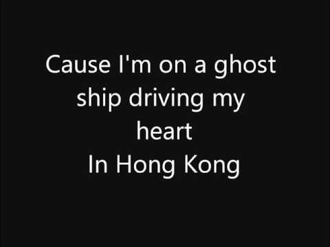 Blur - Ghost Ship - Lyrics