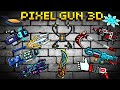 USING ALL *MYTHICAL* SPECIAL WEAPONS | Pixel Gun 3D