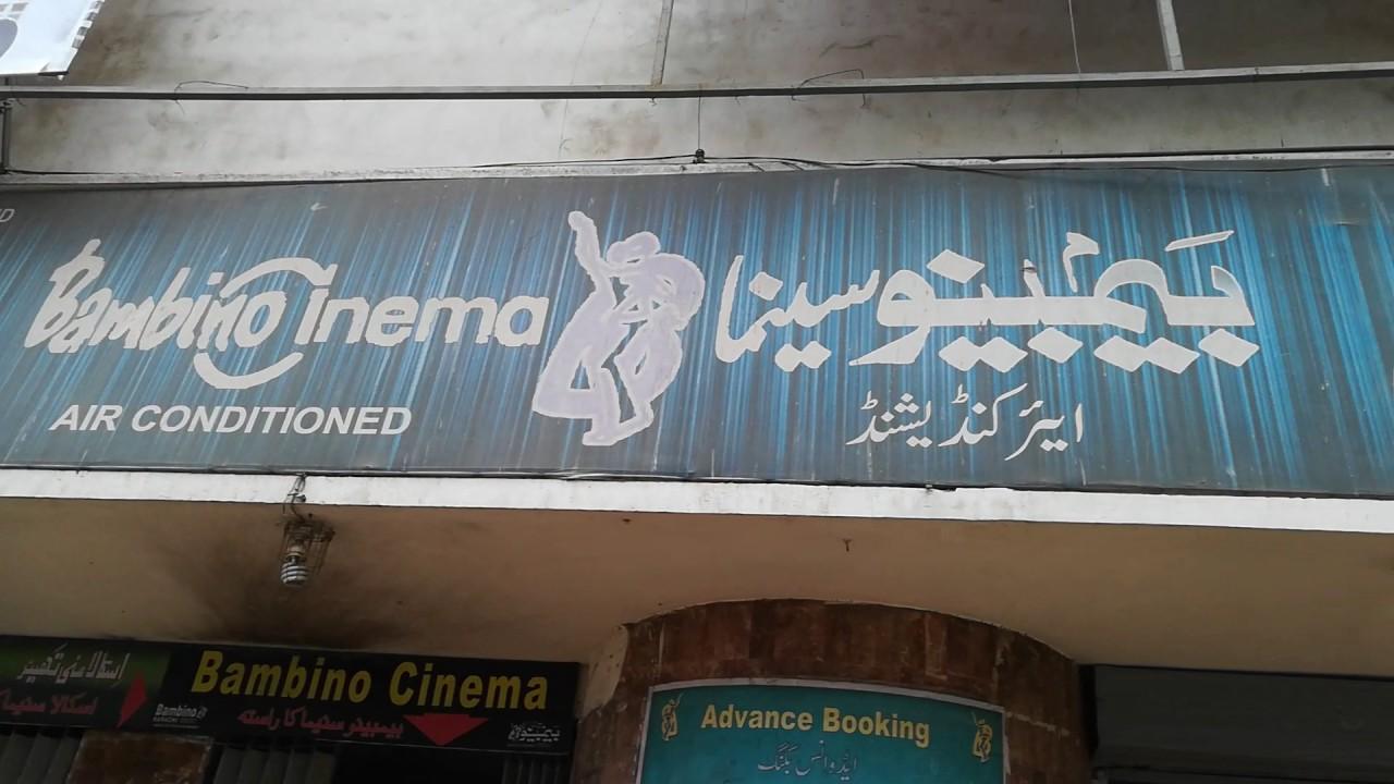 Bambino Cinema