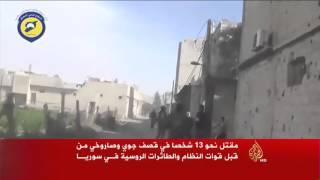 مقتل أربعة من حزب الله اللبناني بريف حلب