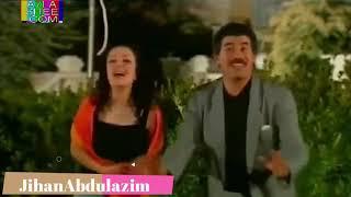 ضحكنا وانبسطنا ورقصنا على كلمات أغنية قلبها معلق فيي- سمعوها ههه - جيهان عبد العظيم
