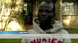 فريق اللاجئين الأولمبي يستعد للمشاركة في أولمبياد ريو مع حلم العودة إلى أوطانهم