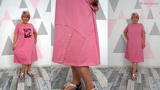 Модное платье в стиле спорт шик Как смоделировать и раскроить элегантное и очень комфортное платье