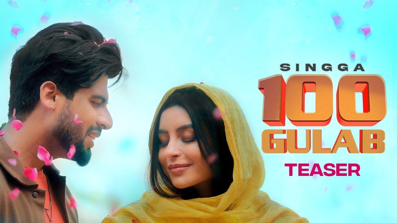 Singga : 100 Gulab (Teaser) Nikkesha | New Punjabi Songs 2021 | Latest Punjabi Songs 2021