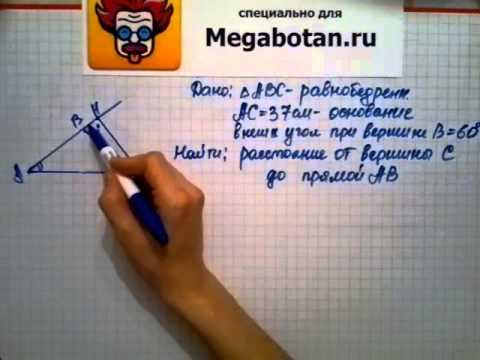 Видеоуроки проекта «Инфоурок» - Математика, 7-9 классы