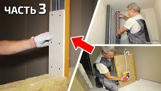 видео Что выбрать для более эффективной звукоизоляции двери?