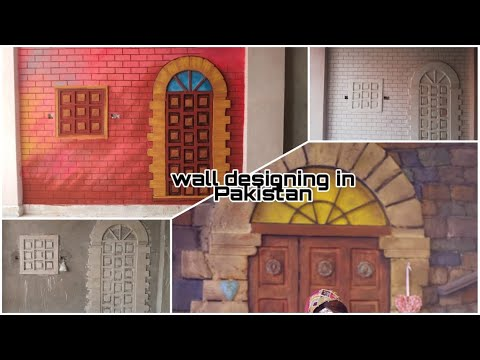 wall-designs-best-in-pakistan