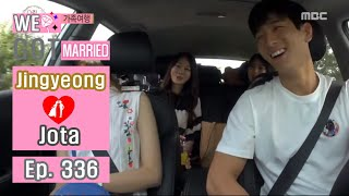 [We got Married4] 우리 결혼했어요 - Attend to Jota's own gimjingyeong 20160827