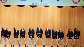 병점중학교 댄스 단체팝 turn down for what