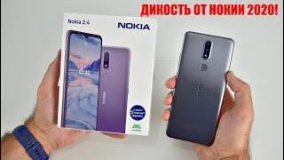 Кошмарная новая Nokia 2.4 (2020 год) - это жёстко / Арстайл /