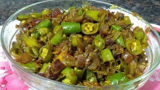 Chunki hui mirch in just few minutes | कम मसाले वाले खाने का स्वाद बढ़ाएं | green chilli fry at home