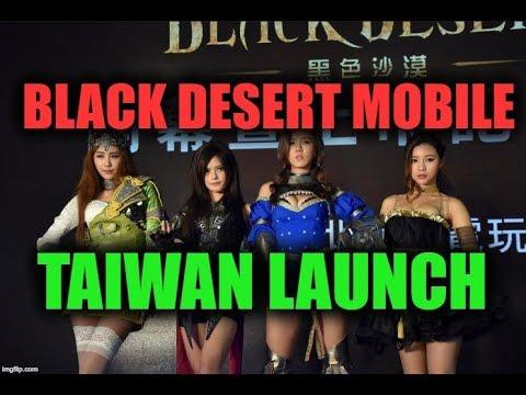 Black Desert Mobile TAIWAN LAUNCH Press Release : BlackDesertMobile