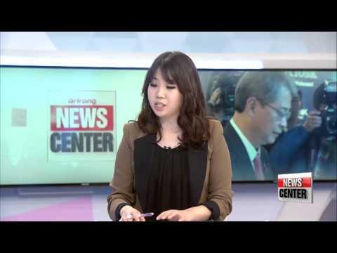 In depth: Korea′s changing banking landscape PART 2