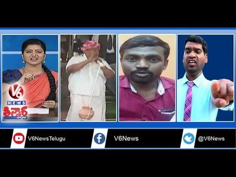 MP Siva Prasad Variety Protest | Complaint Against Whatsapp Admin | Magadheera | Teenmaar News