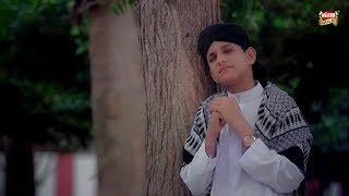 Me Tadapta Hi Rahunga | Hajj 2018 | Islamic Naat | Whatsapp Status