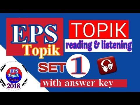 Eps Topik Exam 2018 Test Challenge Set-1 With Answer Keys