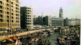 1945年中華民國上海市 1945 Shanghai, China in color