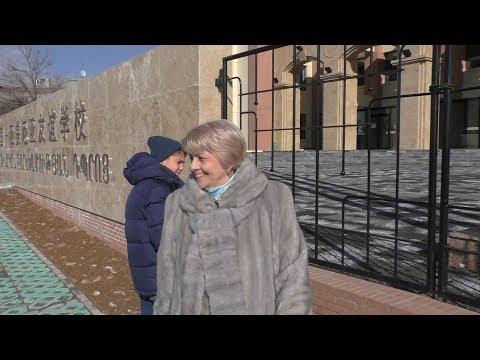 Yerevan, 17.02.19, Su, (на рус.), Video-1, Школа Армяно-Китайской Дружбы