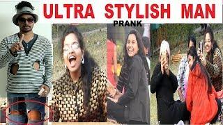 """Super STYLISH MAN"" Prank in India 2018,Funniest Prank,FunkyTV"