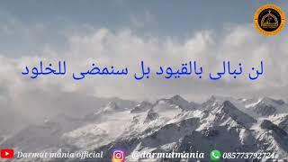 Lirik Ghuroba_Hadroh Darul Muttaqin (Darmut)