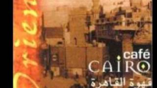 """""""Esaal Mara Allaya"""" - Sayed Mekkawy"""
