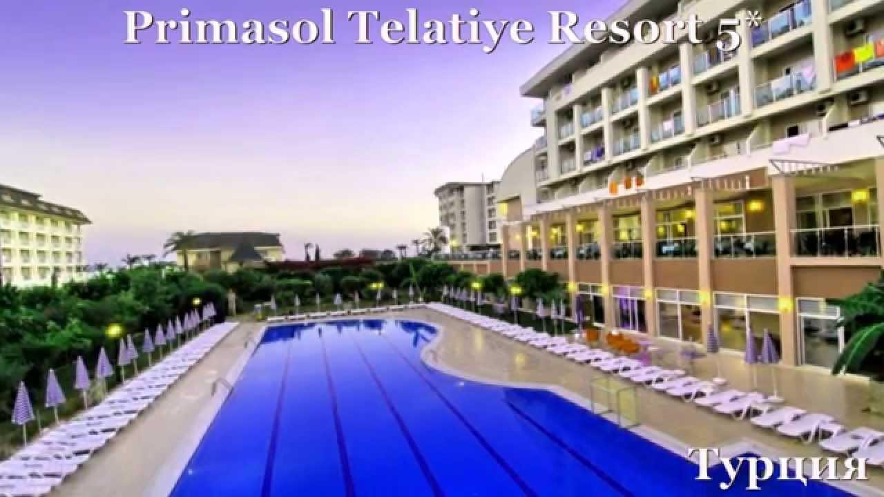 Primasol Telatiye Resort 5 Turciya Youtube
