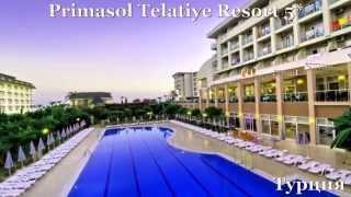 Primasol Telatiye Resort 5* Турция