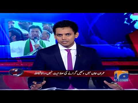 Aaj Shahzeb Khanzada Kay Sath - 25 April 2018 - Geo News