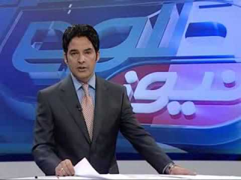 TOLOnews 6pm News 21 August 2013 / طلوع نیوز، ۳۰ اسد/ مرداد ماه ۱۳۹۲