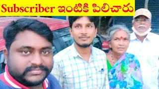Subscriber ఇంటికి పిలిచారు   Bye Bye Karnataka   Karnataka Drive   Explore With Vijay  