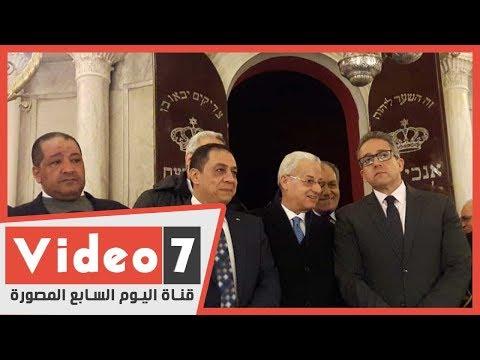 لحظة افتتاح المحراب المقدس بالمعبد اليهودي في الإسكندرية