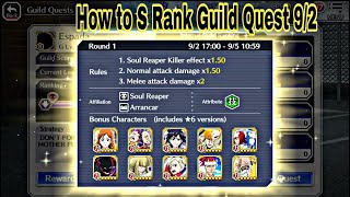 How to S Rank Guild Quest 9/2 Sacrificing Some Soifon 🙈She's the 👑 Bleach Brave Souls 👑