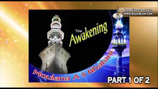 The Awakening Part 1  - Moulana Ahmed Sulaiman Khatani