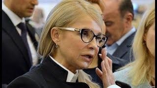 Я зараз прямо звертаюся до президента! Тимошенко зробила скандальну заяву через ціни на газ