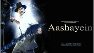 Rabba Remix Aashayein, Shiraz Uppal Bollywood Remix
