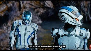 Mass Effect Andromeda - трейлер, обзор игры 2017!