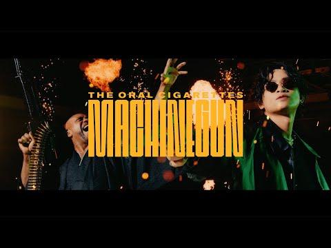 THE ORAL CIGARETTES「MACHINEGUN」Music Video